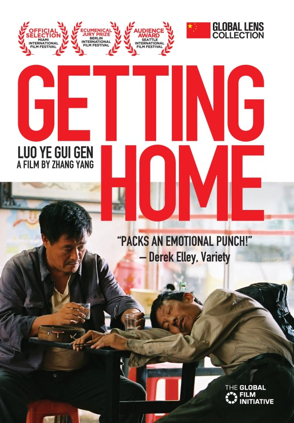 getting_home_dvd_front_cover_1